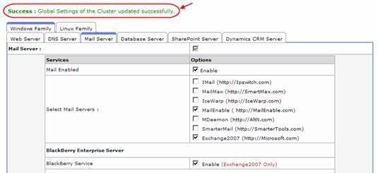 HC BlackBerry Server Configuration